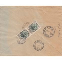 پاکت نامه شماره 30 - با 2 تمبر سری احمدی کنترل - ارسالی سال 1341 ه ق  - مقصد یزد از تهران