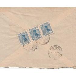 پاکت نامه شماره 36 - با 3 تمبر سری سری دیناری رضا شاه 1312 ه ش - مقصد همدان مبدا سلطات آباد