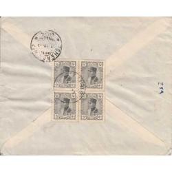 پاکت نامه شماره 37 - با 4 تمبر سری سری دیناری رضا شاه 1312 ه ش - مقصد یزد مبدا تیریز با متن نامه
