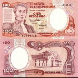 اسکناس 100 پزو - کلمبیا 1991