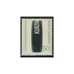 1 عدد تمبر کنگره فیلم - جمهوری فدرال آلمان 1979