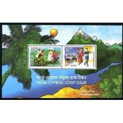 سونیرشیت تمبر مشترک هند و قبرس - رقصهای فورکلوریک - هندوستان 2006