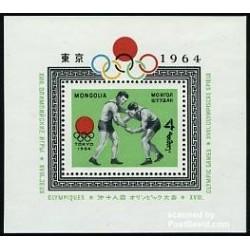 سونیرشیت بازیهای المپیک توکیو - مغولستان 1964
