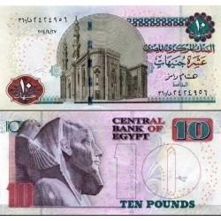 اسکناس 10 پوند - مصر 2013