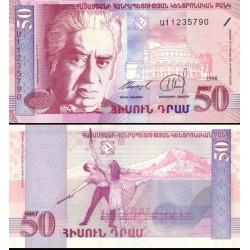اسکناس 50 درام - ارمنستان 1998