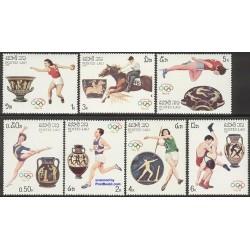 7 عدد تمبر بازیهای المپیک - لائوس 1987