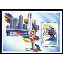 سونیرشیت بازیهای المپیک آتلانتا - بلاروس 1996