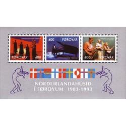 سونیرشیت دهمین سالگرد Nordic House - موسیقی - جزایر فارو 1993
