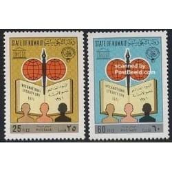 2 عدد تمبر روز ادبیات - کویت 1971