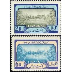 1141 - تمبر افتتاح کارخانه قند نیشکر خوزستان 1341