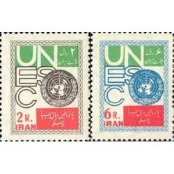 1153 - تمبر پانزدهمین سال یونسکو 1341