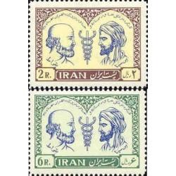 1160 - تمبر کنگره پزشکی خاورمیانه و خاور نزدیک 1341
