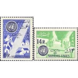 1162 - تمبر روز ملل متحد (10) 1341