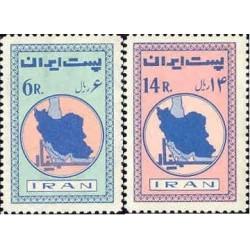 1180 - تمبر سمینار خلیج فارس 1341