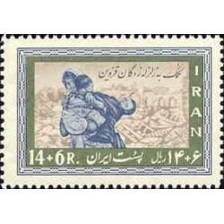 1183 - تمبر کمک به زلزله زدگان قزوین 1341