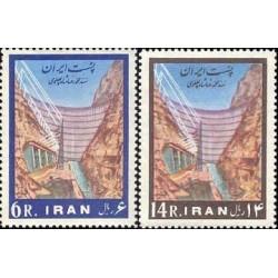 1185 - تمبر افتتاح سد دز 1341