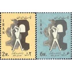 1187 - تمبر روز کارگر 1341