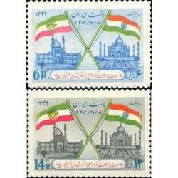 1196 - تمبر دیدار رادها کریشنان رئیس جمهور هند از ایران 1342