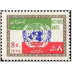 1212 - تمبر روز ملل متحد (11) 1342