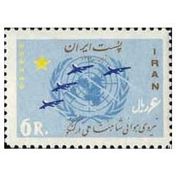 1213 - تمبر نیروی هوائی ایران در کنگو 1342