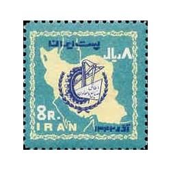 1224 - تمبر اطاق صنایع و معادن ایران 1342