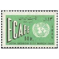 1231 - تمبر بیستمین اجلاسیه اکافه 1342