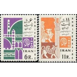 1235 - تمبر سازمان جلب سیاحان 1343