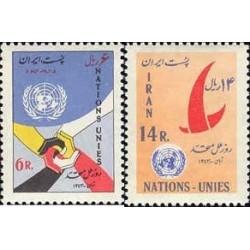 1250 - تمبر روز ملل متحد (13) 1343