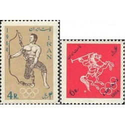 1252 - تمبر هجدهمین دوره بازیهای المپیک در توکیو  1343