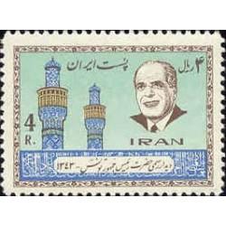 1270 - تمبر دیدار حبیب بورقیه از ایران 1343