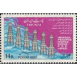1327 - تمبر تاسیس 6 شرکت نفتی 1344