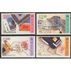 4 عدد تمبر جمع آوری تمبر - هنگ کنگ 1992