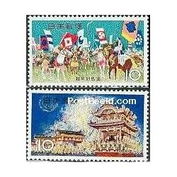 2 عدد تمبر جشنواره ها - ژاپن 1965