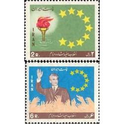 1357 - تمبر انقلاب سفید (4) 1345