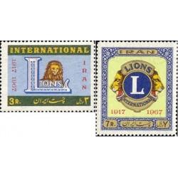 1375 - تمبر پنجاهمین سال باشگاه لاینز 1346