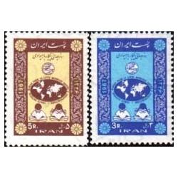 1383 - تمبر پیکار با بیسوادی 1346