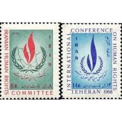 1409 - تمبر کنفرانس بین المللی حقوق بشر 1347