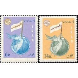 1418 - تمبر پیکار با بیسوادی (3) 1347