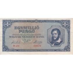 اسکناس 1 میلیون پنگو - مجارستان 1945 غیربانکی