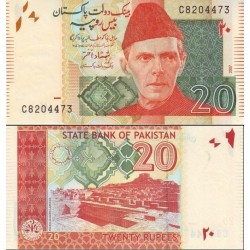 اسکناس 20 روپیه - تصویر محمد علی جناح - پاکستان 2007