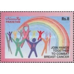 1 عدد تمبر کمپین مبارزه با سرطان سینه - پاکستان 2011