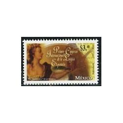 1 عدد تمبر کنگره بین المللی زبان اسپانیائی  - مکزیک 1997