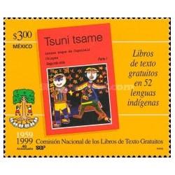 1 عدد تمبر چهلمین سالگرد کمیسون کتابهای درسی رایگان - مکزیک 1999