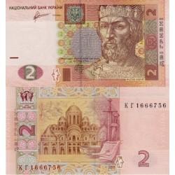 اسکناس 2 هریونی - اوکراین 2011