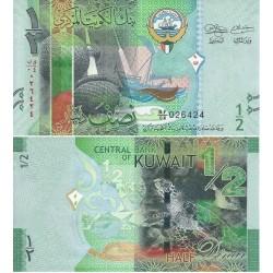 اسکناس نصف دینار - کویت 2014