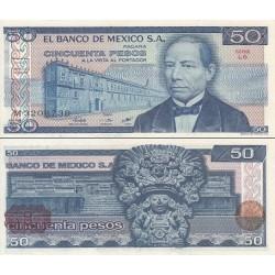 اسکناس 50 پزو - مکزیک 1981 سری LS