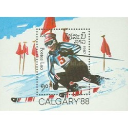 سونیرشیت المپیک زمستانی کالگاری - لائوس 1987