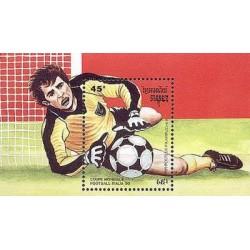 سونیرشیت جام جهانی فوتبال ایتالیا - کامبوج 1989