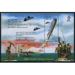 سونیرشیت موشک دوربرد - هندوستان 2008