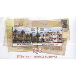 سونیرشیت میراث معماری - هندوستان 2013